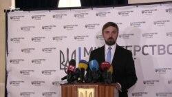 Грузія офіційно попросила Україну затримати і передати їй Саакашвілі (відео)