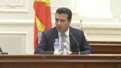 Заев - Договорот со Бугарија е во согласност со националните интереси