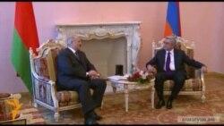 Հայաստանն ու Բելառուսը կխորացնեն համագործակցությունը
