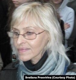 Светлана Просвирина