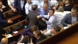 Ukrainian Deputies Scuffle In Parliament
