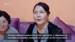 Учителя заявляют о поборах и апеллируют к Токаеву