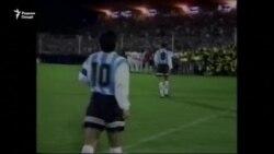 Ситораи футбол Диего Марадона вафот кард
