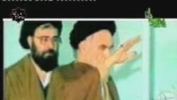 بخشی از ویدئوی «یاد امام و شهدا»