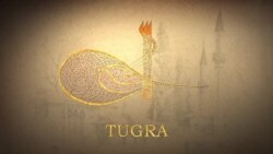 Видеоблог «Tugra»: Принцесса Бекхани и Тахталы Джами (видео)