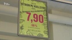 Боротьба з продуктовим сміттям у Норвегії – відео