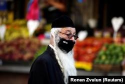 Рынок в Иерусалиме во время второго локдауна, накануне праздника Йом-Кипур, 25 сентября 2020 года