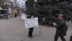 «Нет полицейскому беспределу» – в Севастополе прошел пикет в поддержку политика Большакова (видео)