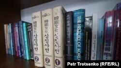 Книги по истории Кореи.