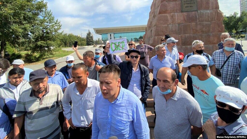 Митинг незарегистрированной Демократической партии. Алматы, 18 сентября 2021 года
