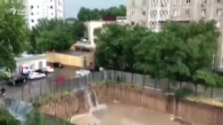 Сувга тўлган ўра