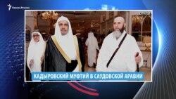 Видеоновости Кавказа. 29 мая