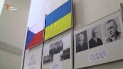 У Чехії відновлюють пам'ять про Українську господарську академію – відкрито виставку в Подєбрадському замку
