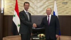 Putin l-a primit pe Assad la Soci