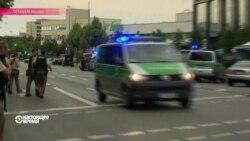 """Спецоперация в Мюнхене: преступники открыли огонь в торговом центре """"Олимпия"""""""