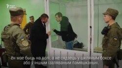 Першае відэа зь «беларускім шпіёнам», якога судзяць у Чарнігаве