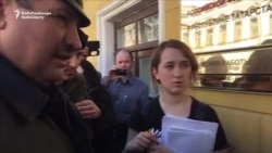 Protest Held In Kazan, Several Demonstrators Detained