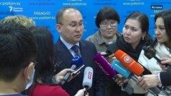 Қызметтік құпия: министр Абаев заңгерлерге сілтеді