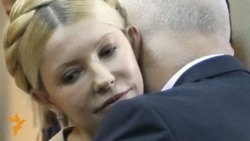 Муж Тимошенко попросил убежища в Чехии