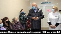 Сергей Цивилёв в кемеровской поликлинике