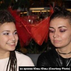 Дочери Юмы Мила и Алина