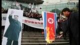 Делегацию из КНДР в Сеуле встретили сожжением портрета Ким Чен Ына