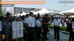 В Японії вшанували пам'ять жертв бомбардування Хіросіми
