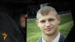 Protester Killed In Ukraine Is Buried In Native Belarus