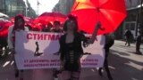 Sex Workers in Macedonia Join March Against Violence
