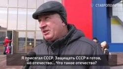 """""""Что защищать? То, что у нас украли?"""" Россияне - в день защитника отечества"""