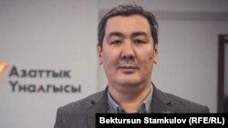 Руслан Акматбек
