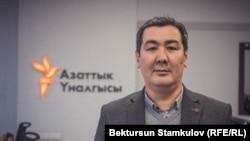 Жарандык активист Руслан Акматбек.