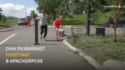 Красноярские любители бега собирают городской мусор