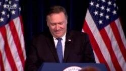 ABŞ sabahdan İrana qarşı sanksiyaları bərpa edir