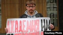 Пикет в защиту дома Басевича