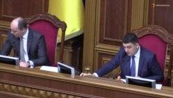 Як депутати позбавили Віктора Януковича звання президента України?