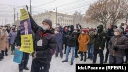 Михаил Семенов во время акции 23 января. Архивное фото