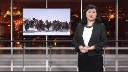 """Новости радио """"Азаттык"""", 5 января"""