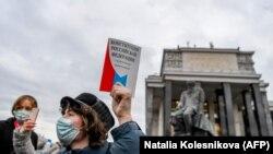 Митинг оппозиции, апрель 2021 года, Москва