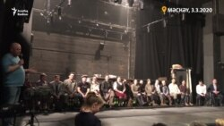 Мәскәүдә Әтнә театры тамашасыннан соң фикер алышу