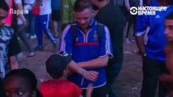 Мальчик в форме сборной Португалии утешил рыдающего француза