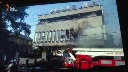 У Києві горіло приміщення телеканалу «Інтер» (відео)