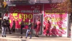 Телепроект «Крым.Реалии»: Крым таки стал зоной