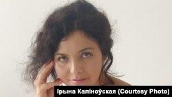 Псыхоляг Ірына Каліноўская