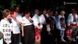 У Дніпропетровську громадськість відзначає День військової злуки України