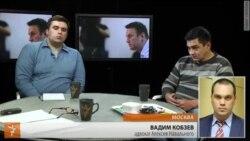 Узда для Навального