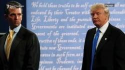 Трамп: син ми барал од Русите информации за Клинтон