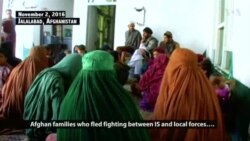 Hundreds Of Afghan Families Flee IS Attacks