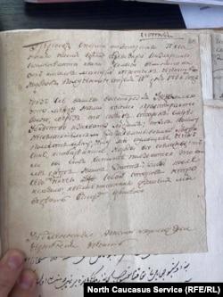 Письмо шейха Мансура (фото С. Манышева)