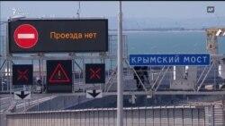 """Путин Қырымға """"Камаз"""" айдап барды"""
